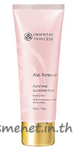 Age Renewal Purifying Cleansing Foam