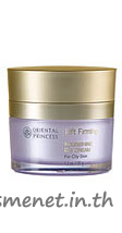 Lift Firming Nourishing Day Cream