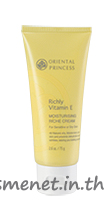 Richly Vitamin E Moisturising Riche Cream
