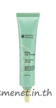 Prima Eye Therapy Resolution Eye Gel