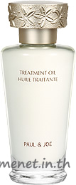 Treatment Oil