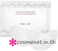 Intensive Whitening Treatment Mask