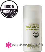 Nourishing Face Lotion 95% Certified Organic