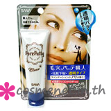 Pore Putty Make Up Base Clear