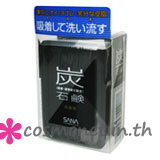 Sumi Natural Soap