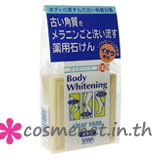 Body Whitening Medicated Clear Soap
