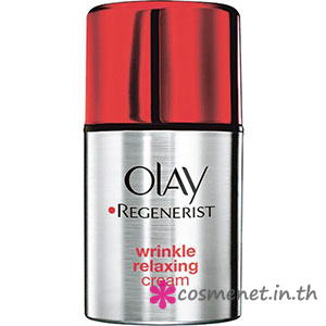 Regenerist Micro-sculpting Wrinkle Relaxing Cream