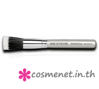Powder Brush 55N
