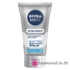 MEN EXTRA WHITE MOISTURISER