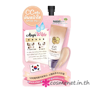Magic White One-Step Wow CC Cream