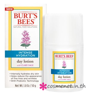 Intense Hydration Day Lotion with Clary Sage