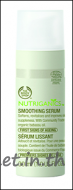 Nutriganics Smoothing Serum
