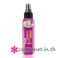 Maxx Spray Gel Strong Hold