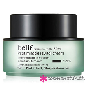 Peat miracle revital cream