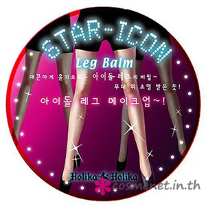 Hot Body Star Icon Leg Balm