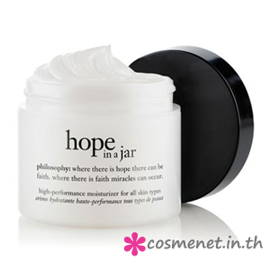 Hope in a Jar High Performance Moisturizer  for All Skin Types