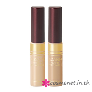 Power Fit UV Concealer II