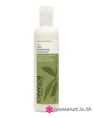 Hair Ultra Moisturising Conditioner