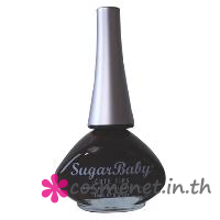 Cute tips nail lacquer