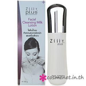 Ziiit Plus facial Cleasing Milk Lotion
