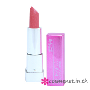 AL BACIO Watershine Lipstick