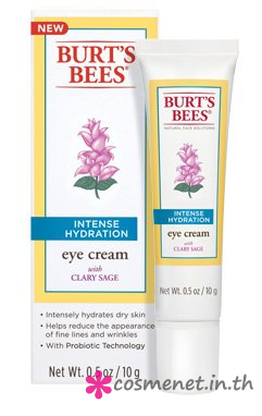 Intense Hydration Eye Cream with Clary Sage