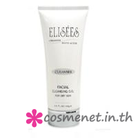 Facial Cleansing Gel For Dry Skin