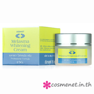 Melasma Whitening Cream