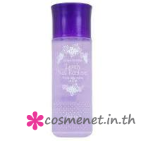 BC Lovely Nail remover - Grape