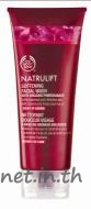 NATRULIFT SOFTENING FACIAL WASH