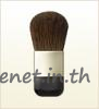 Face Brush color