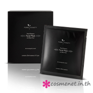 Youth Restore with Black Pearl Facial Mask