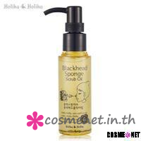 Black Head Sponge Scrub Oil