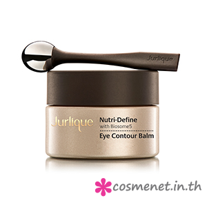 Nutri-Define Eye Contour Balm