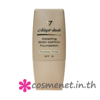 Boots 17 Adapting Skin Match Foundation Flawless Finish SPF 15