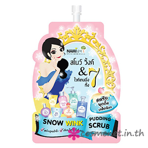 Snow Wink Pudding Scrub