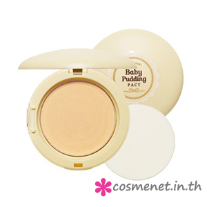 Baby Pudding Powder Pact
