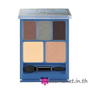 Bright Finish Mixing Eye Shadow