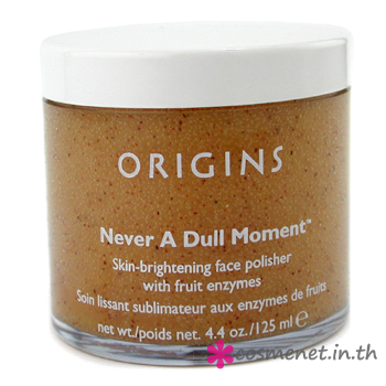 Never A Dull Moment Skin-brightening face polisher with fruit enzymes