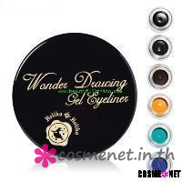 Wonder Drawing Gel Eyeliner