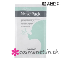 Nose pack - tea tree
