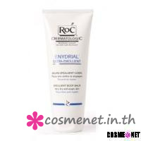 ENYDRIAL EXTRA-EMOLIENT BODY BALM