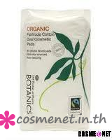 Organic Fairtrade Round Cosmetic Pads x 100