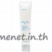 Waterwhite Brightening Lotion SPF 30
