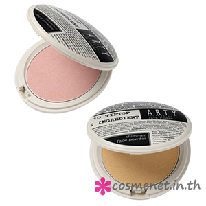 FASHION NEWS SHIMMER POWDER