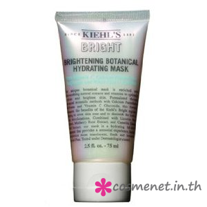 Brightening Botanical Hydrating Mask