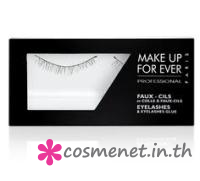 Nude Eyelashes-105