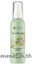 Phytotherapy Intense Nutrition Intensive Activator Treatment