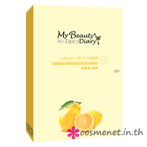 Lemon Vit-C Mask