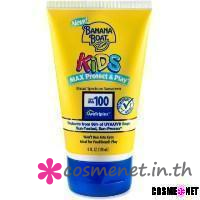 Kids SPF 100 Lotion